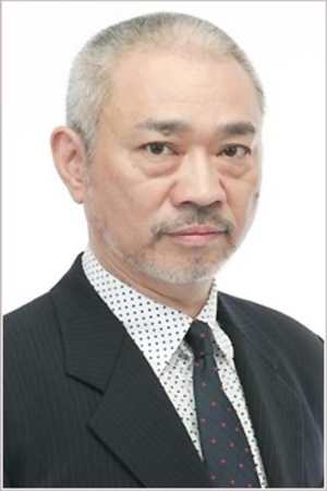 Ootomo Ryuuzaburou as Sir Crocodile