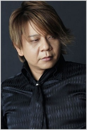 Taiten Kusunoki as Urouge