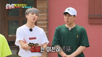 Zombie Couple Race (Running Man: S2018E402) | MightyV