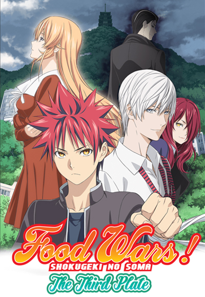 Food Wars! Shokugeki no Soma - Season 3