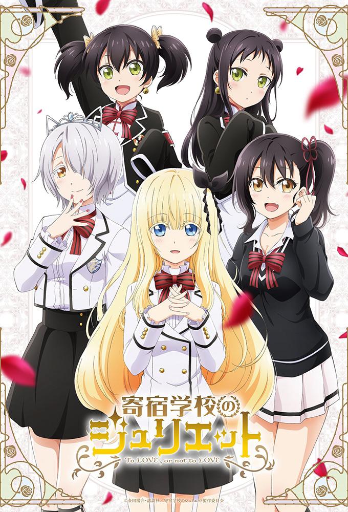 Resultado de imagen para juliet en el internado anime